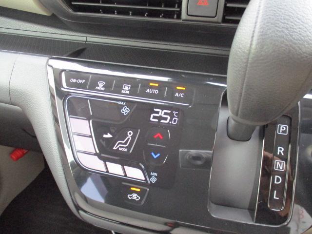 X 1オーナー車 純正9インチナビ フルセグTV バックカメラ ドライブレコーダー ETC2.0 エマージェンシーブレーキ インテリジェントキー USBソケット 内外装クリーニング済み 保証付き 記録簿(9枚目)