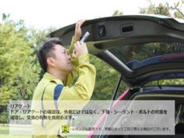 X 1オーナー車 純正9インチナビ フルセグTV バックカメラ ドライブレコーダー ETC2.0 エマージェンシーブレーキ インテリジェントキー USBソケット 内外装クリーニング済み 保証付き 記録簿(42枚目)