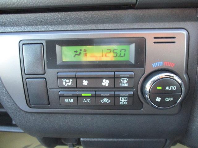 オートエアコンです!!簡単操作!ワンタッチであっという間に快適な温度にしてくれますよ♪