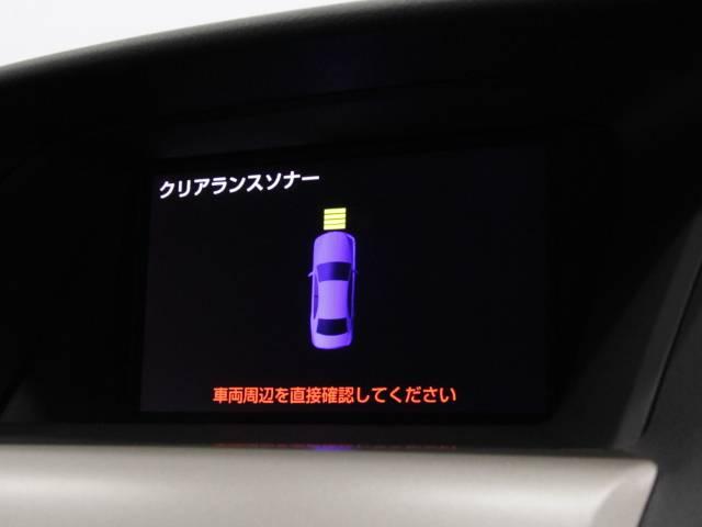 RX270 バージョンL 本革エア 地デジ Pバックドア(13枚目)