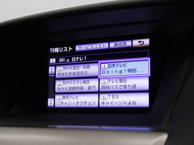 RX270 バージョンL 本革エア 地デジ Pバックドア(14枚目)