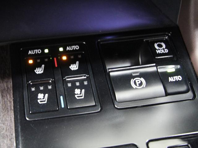 RX450h バージョンL 4WD パノラ Mレビ Rエンタ(15枚目)