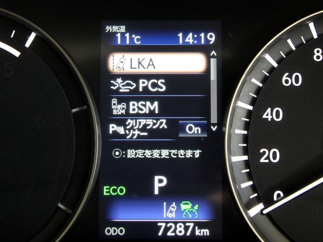 RX450h バージョンL 4WD リヤエンタ モデリスタ(17枚目)