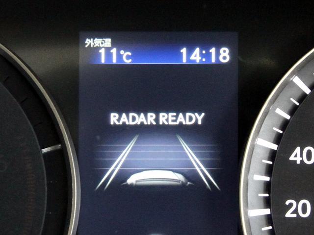 RX450h バージョンL 4WD リヤエンタ モデリスタ(18枚目)