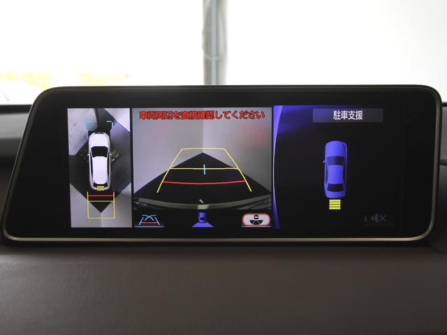 RX450h バージョンL 4WD リヤエンタ モデリスタ(19枚目)