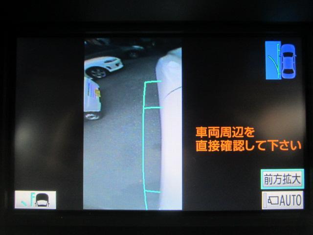 RX450h バージョンL 黒革SBカメラPリヤゲート(15枚目)