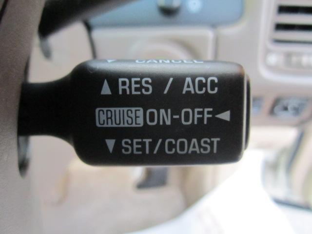 クルーズコントロール装備!これがあると長距離運転の負担が大きく変わりますね