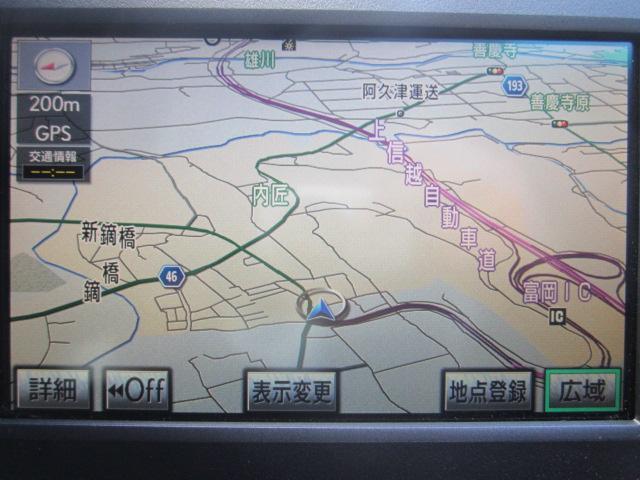 HS250h バージョンL本革HDDナビTVBカメラプリクラ(17枚目)