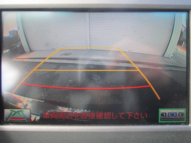 HS250h バージョンL本革HDDナビTVBカメラプリクラ(18枚目)