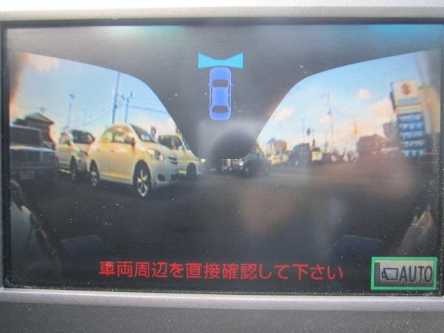 HS250h バージョンL本革HDDナビTVBカメラプリクラ(19枚目)