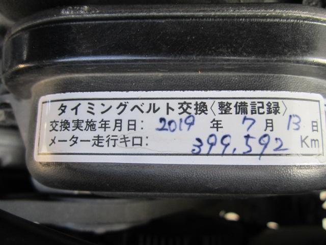 RX 3ドア3.0ディーゼルターボ 4WD(20枚目)
