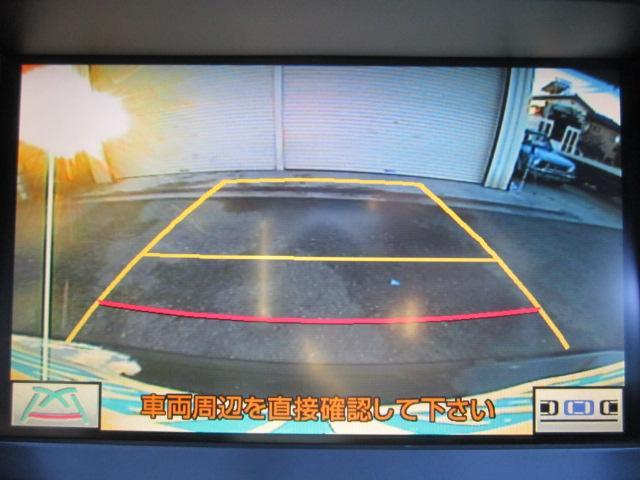IS250 Fスポーツ HDDナビTVバックカメラ(14枚目)