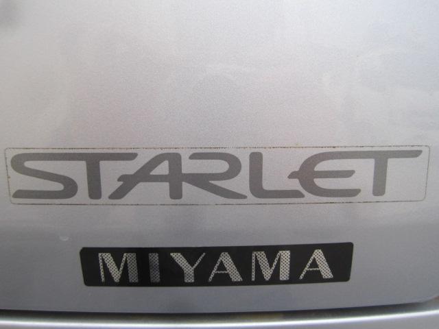 「トヨタ」「スターレット」「コンパクトカー」「群馬県」の中古車37