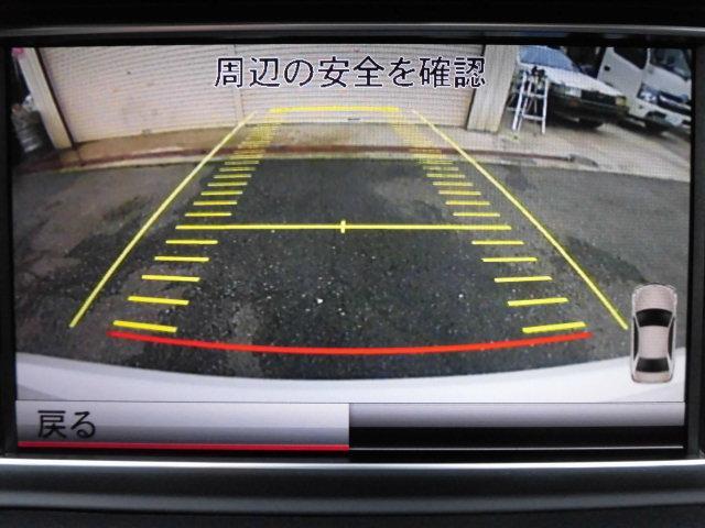 E300 アバンギャルド 黒革レーダーセーフティHDDナビTVバックカメラ(15枚目)