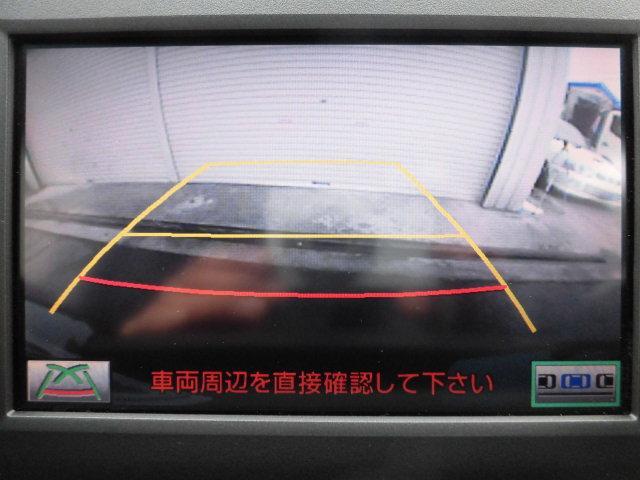 HS250h バージョンS HDDナビTVバックカメラ(14枚目)