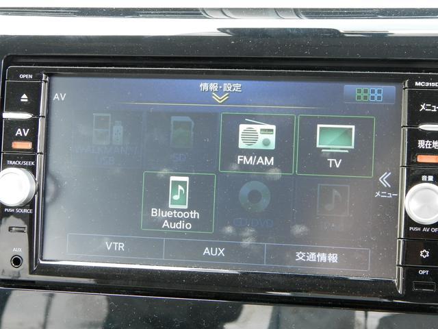 日産 デイズ J 自動ブレーキ 助手席回転シート ナビフルセグTV