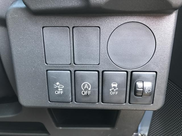 【アイドリングストップ】信号待ちなどでエンジンを自動停止。余計な燃料消費を抑えます!