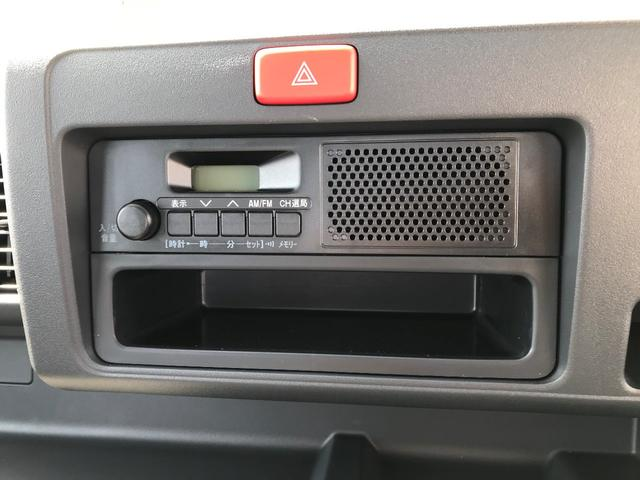 ラジオついてます。