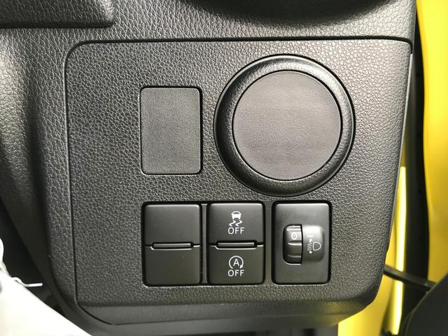 L 届出済み未使用車 LEDヘッドライト キーレスエントリー(9枚目)