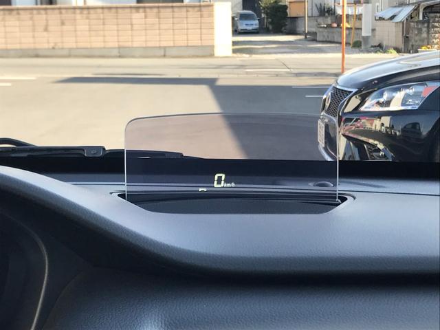 【ヘッドアップディスプレイ】車速などの情報を運転席奥に表示。目線移動が少なくすむ為、よそ見などによる事故の防止に効果的です!