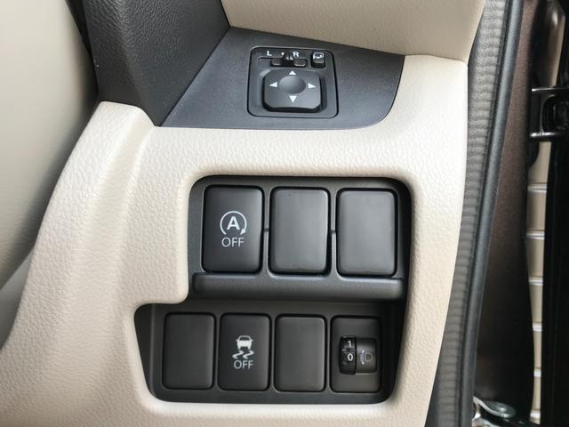 M 届出済み未使用車 運転席シートヒーター オートリトラミー(9枚目)