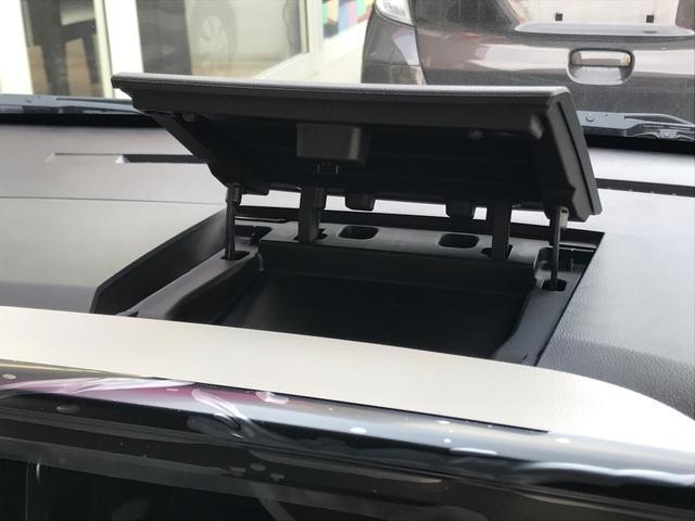 M 届出済み未使用車 運転席シートヒーター オートリトラミー(18枚目)