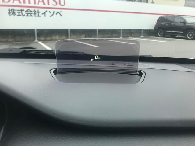 【ヘッドアップディスプレイ】車速などの情報を表示。視線移動が減る為安全に繋がります!