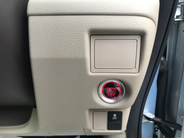 G ホンダセンシングレス 届出済み未使用車 LEDライト(11枚目)