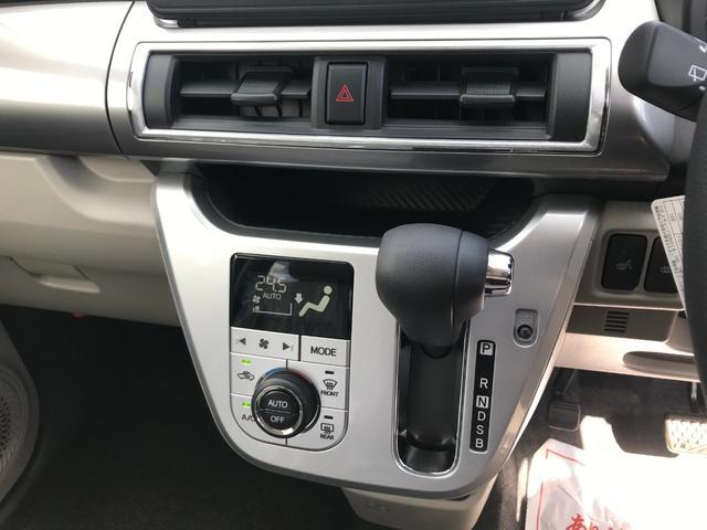 エアコンは便利なオートエアコンです。温度を設定すれば、風の強さや温度を自動で調節する優れもの♪見た目の高級感もあります。快適性に直結する所ですから、便利なオートエアコン装備車がオススメです。