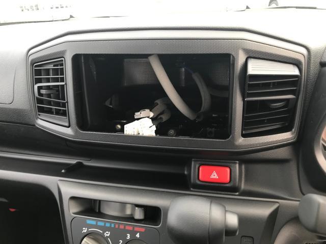 L SAIII 届出済未使用車 新車保証継承(8枚目)