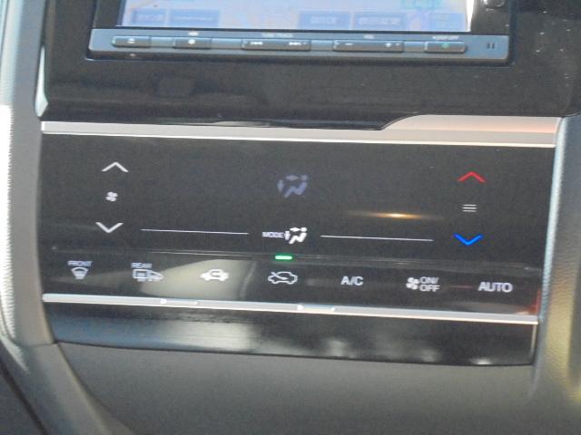 ホンダ フィットハイブリッド Lパッケージ LEDヘッドライト 自動ブレーキ 純正ナビ