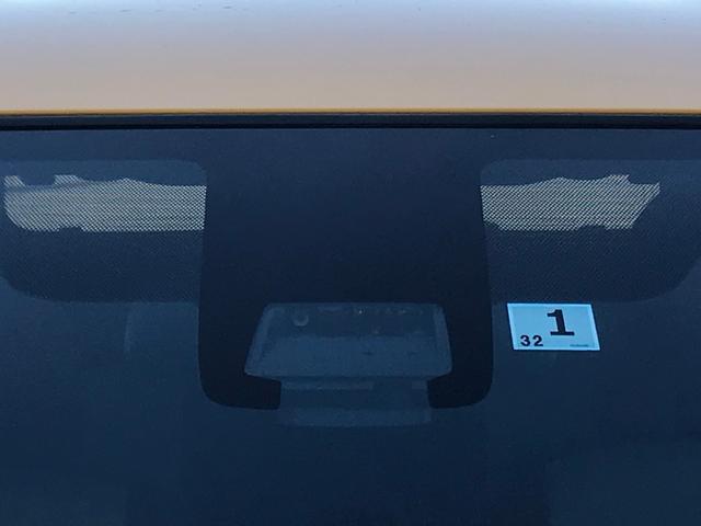 S トヨタセーフティセンス(7枚目)