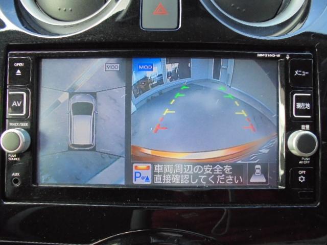 e-パワー X フルセグTV アラウンドビューモニター(11枚目)