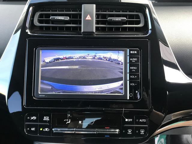 S トヨタセーフティーセンス バックカメラ ETC(8枚目)