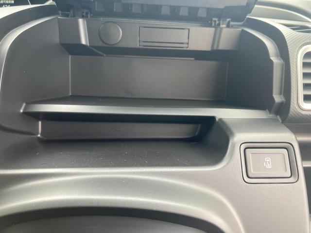 G セーフティサポート/メモリーナビ/ワンセグTV/ETC/プッシュスタート/運転席シートヒーター/電動スライドドア/アダプティブクルーズコントロール/車線逸脱警報/運転席シートリフター/オートライト/(7枚目)
