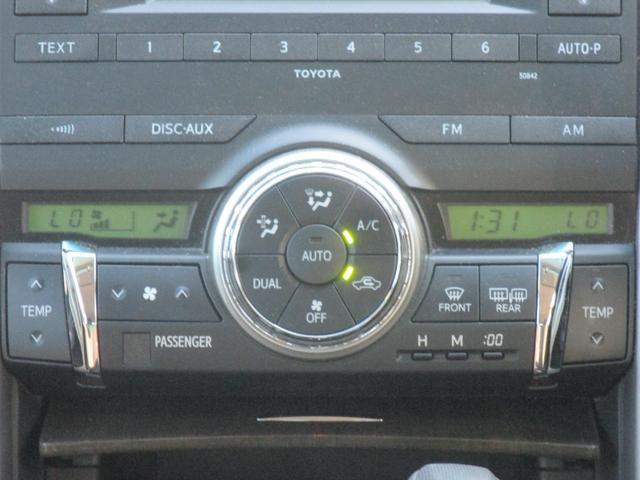 トヨタ マークX 250G Four
