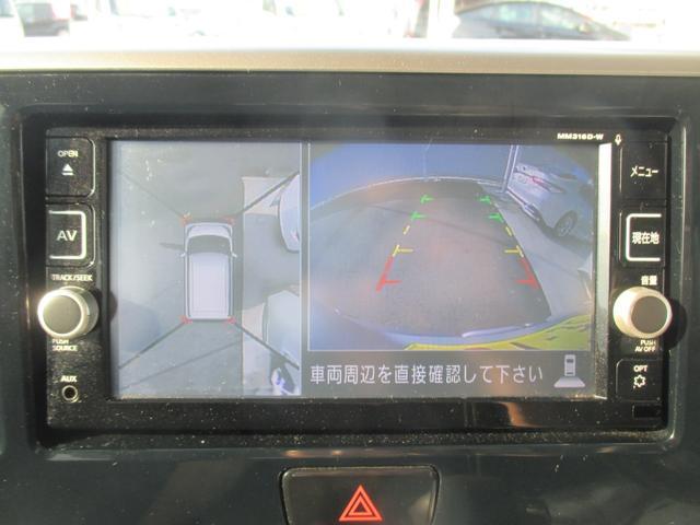 ハイウェイスター X Gパッケージ 純正メモリーナビ フルセグTV 両側パワスラ アラウンドビューモニター USB端子 スマートキー リアシーリングファン LEDライト エマージェンシーブレーキ オートエアコン 純正アルミ ベンチシート(9枚目)