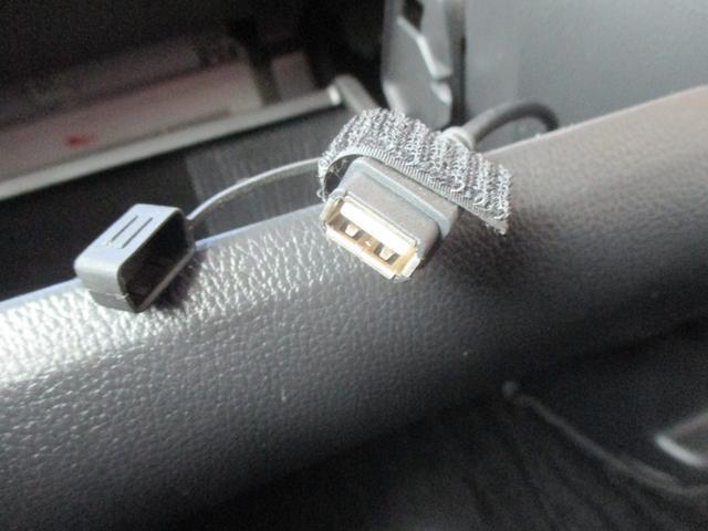ハイウェイスター X Gパッケージ 純正メモリーナビ フルセグTV 両側パワスラ アラウンドビューモニター USB端子 スマートキー リアシーリングファン LEDライト エマージェンシーブレーキ オートエアコン 純正アルミ ベンチシート(40枚目)
