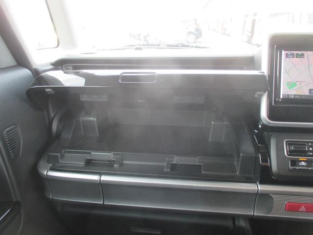 ハイブリッドXS ワンオーナー 純正メモリーナビ フルセグTV ブルートゥース CD録音&DVD再生OK ビルトインETC 両側パワスラ LIDライト リアシーリングファン シートヒーター スマートキー オートライト(35枚目)