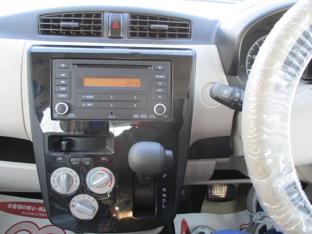 三菱 eKワゴン E CVT CD