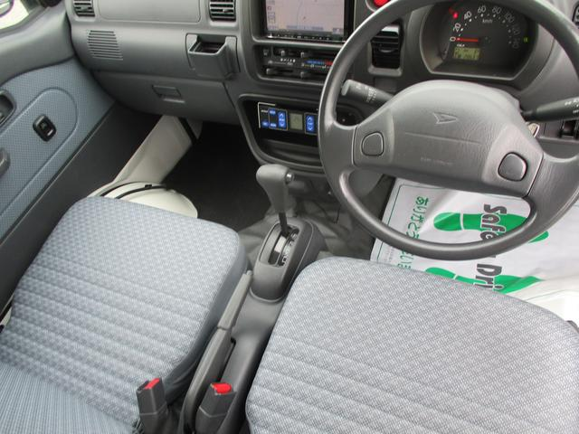 ダイハツ ハイゼットトラック 冷蔵冷凍車 オートマ -7℃~+35℃ ナビ・バックカメラ
