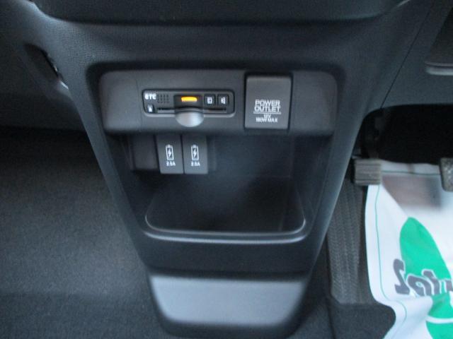 G・Lパッケージ・クルーズコントロール・ETC・USB(11枚目)