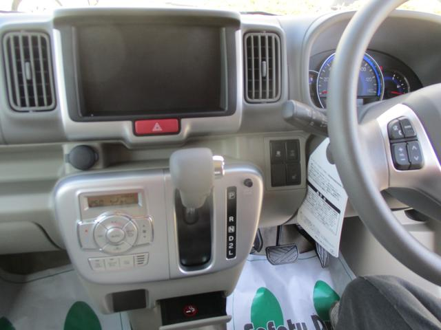 E・自動ブレーキ・HIDオートライト・左パワースライドドア(10枚目)