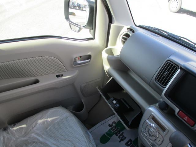 E・自動ブレーキ・HIDオートライト・左パワースライドドア(11枚目)