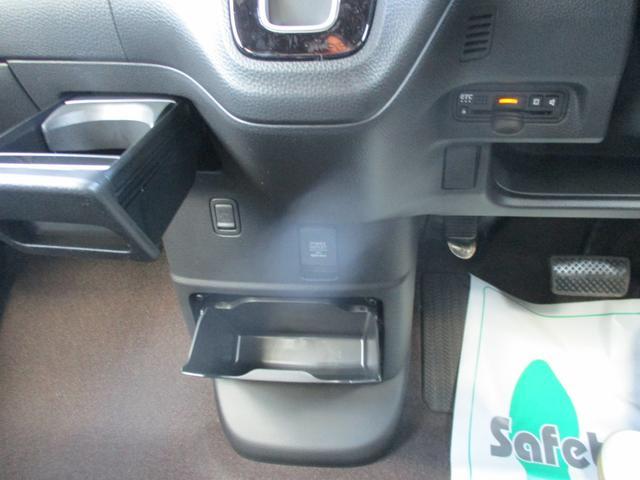 ホンダ N BOXカスタム G・Lホンダセンシング・LEDオートライト・両側パワスラドア