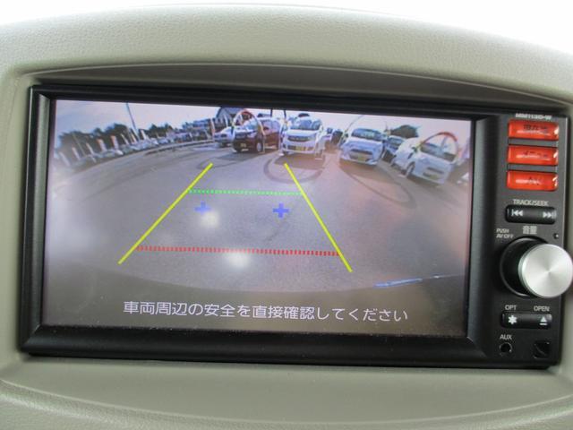 日産 キューブ 15X・純正メモリナビ・バックモニター・HIDライト