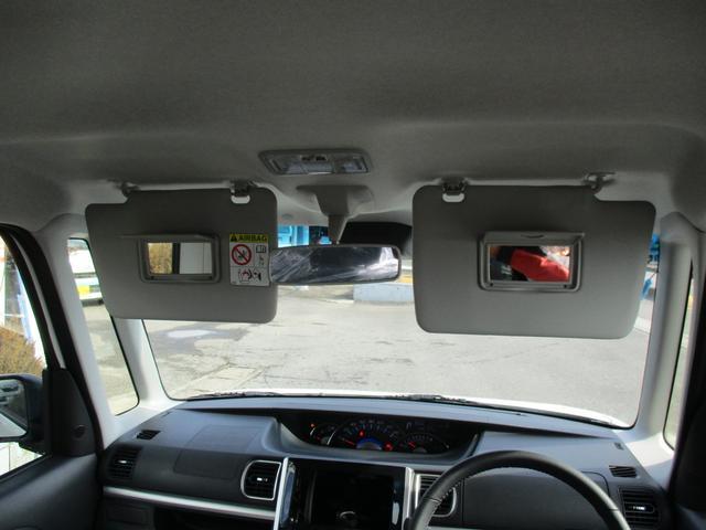 登録届け出済未使用車・遠方でも安心メーカー保証継承サービス・ドアバイザーとフロアマット取り付けサービス。 ナビ取り付け例:工賃消費税込み6万円より。