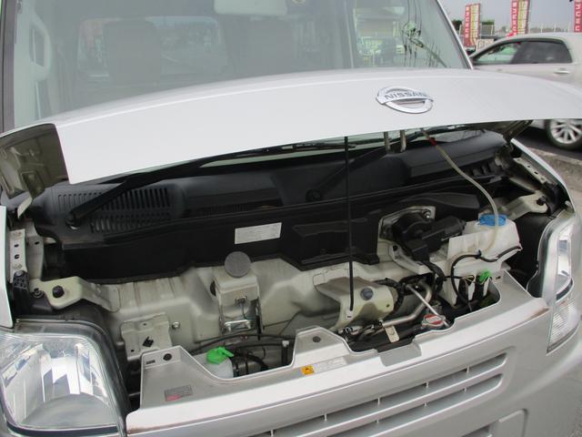 「日産」「NV100クリッパーバン」「軽自動車」「埼玉県」の中古車17