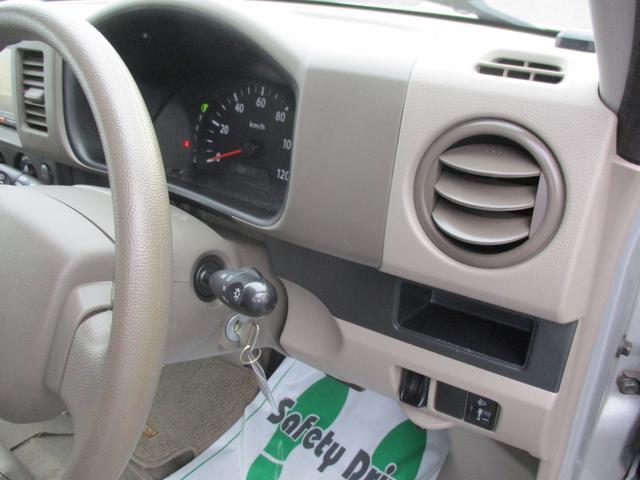 「日産」「NV100クリッパーバン」「軽自動車」「埼玉県」の中古車22
