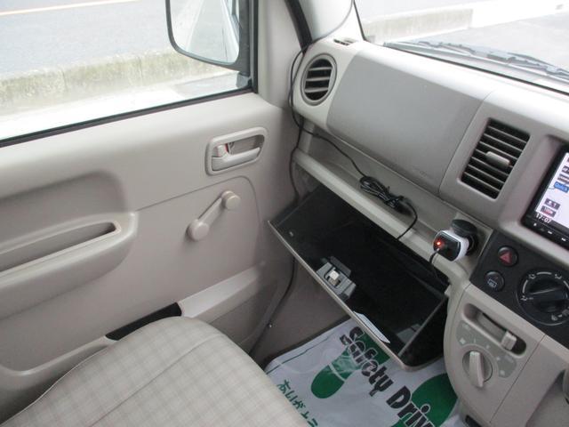 「日産」「NV100クリッパーバン」「軽自動車」「埼玉県」の中古車24